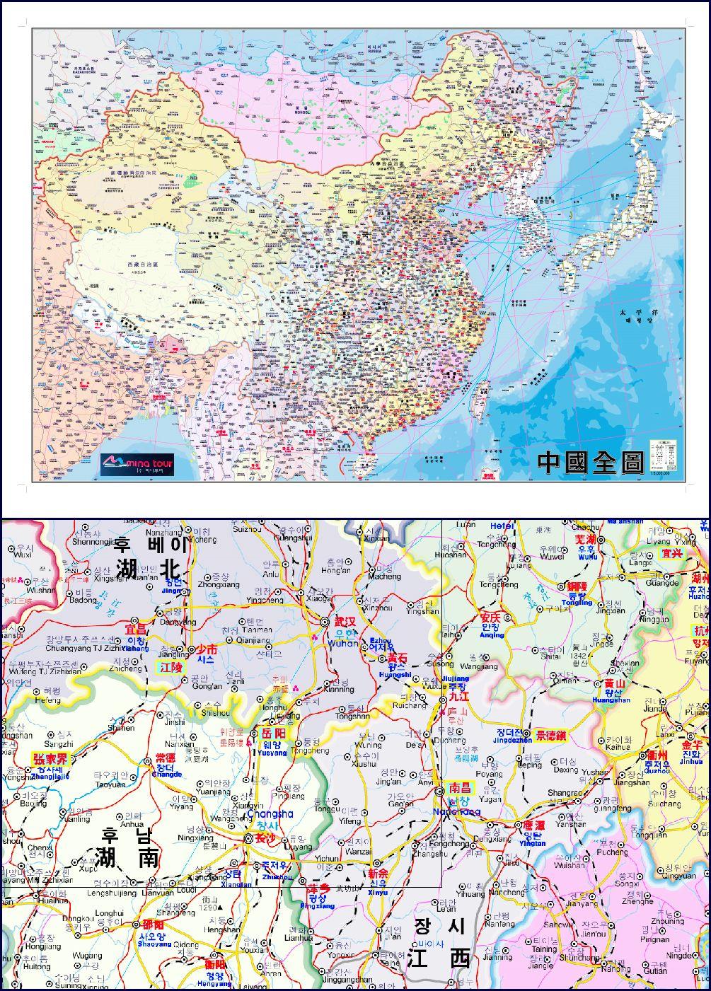 중국지도(로고)내부.jpg