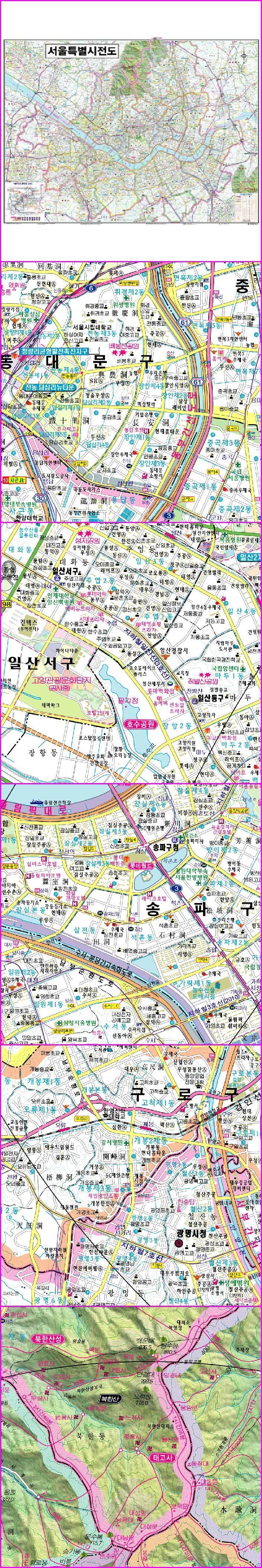 서울전도내부.jpg