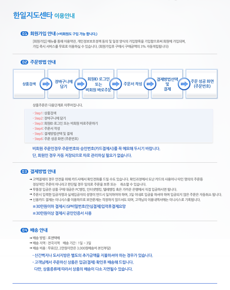 guide[1].png